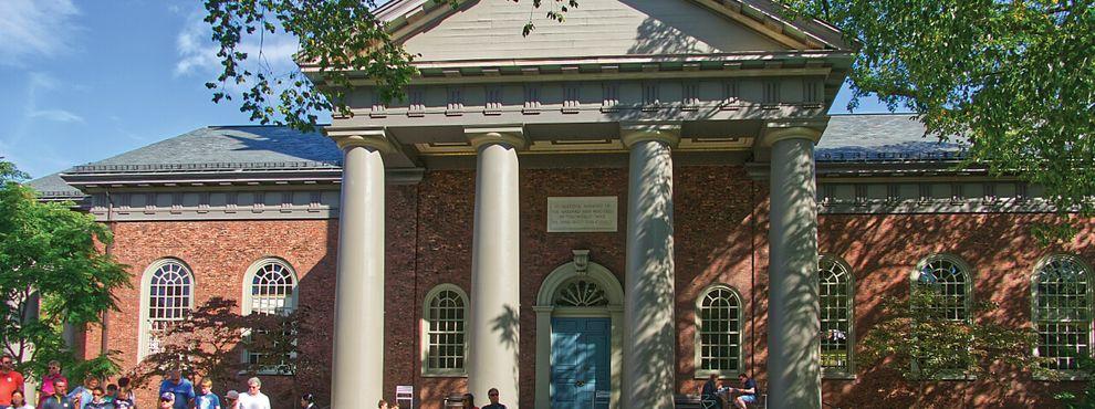Should I study at an Ivy League school?